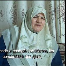 Lost and Won (Perdu/Gagné) Installation vidéo Beirut Art Center, Liban, 2008  © Sirine Fattouh