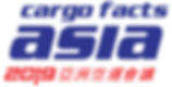 CFA-2019-Logo-2-White-Background.png