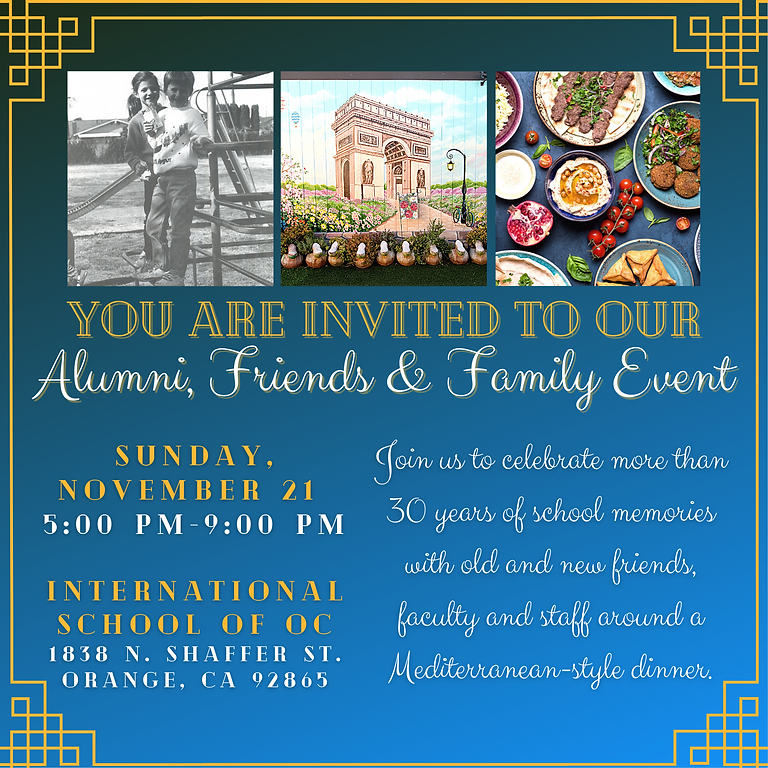 Alumni, Friends and Family Event