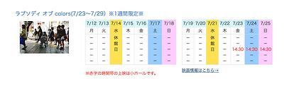 スクリーンショット 2021-07-18 11.34.09.png