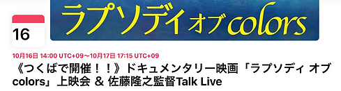 スクリーンショット 2021-09-11 15.24.50.png