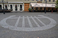 Institut Liszt Budapest