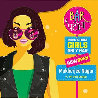 Mukrji Nagar social media-07.jpg