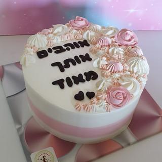 עוגה מעוצבת טבעונית.jpg