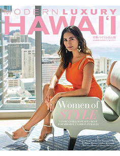 Modern Luxury Hawaii May_June 2019_Page_