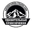 Adventures-tours logo.png