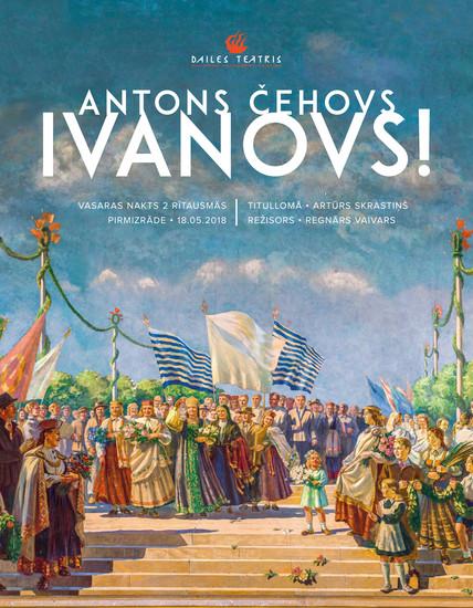 IVANOVS