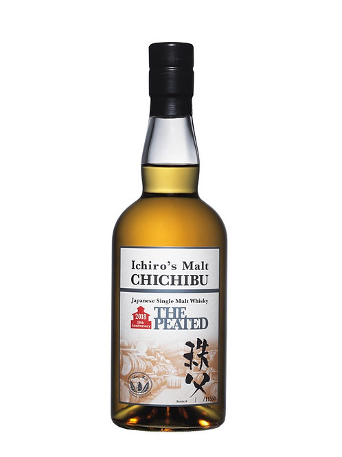 CHICHIBU The Peated 2018