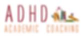 Executive Function Coach Logo