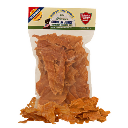 chickenjerky1png