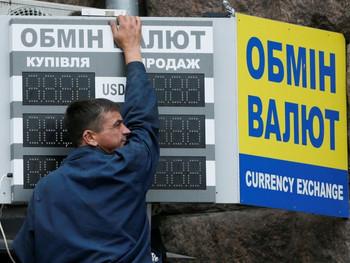 Уроки ревальвации: экспресс-анализ от Ukraine Economic Outlook