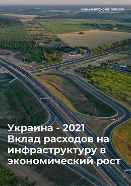 Заставка. Украина_1.jpg