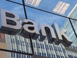 На сколько будут успешны шаги НБУ по восстановлению доверия к банковской системе ?