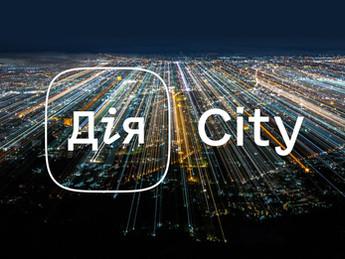Дія City: сценарій детінізації IT- галузі
