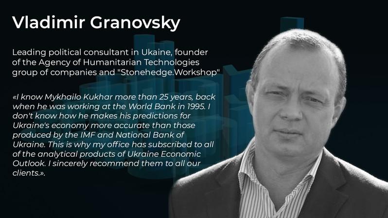 Владимир Грановский.jpg