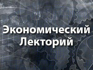 Пресс-релиз UEO по прогнозу ключевых макропоказателей украинской экономики до 2021 года