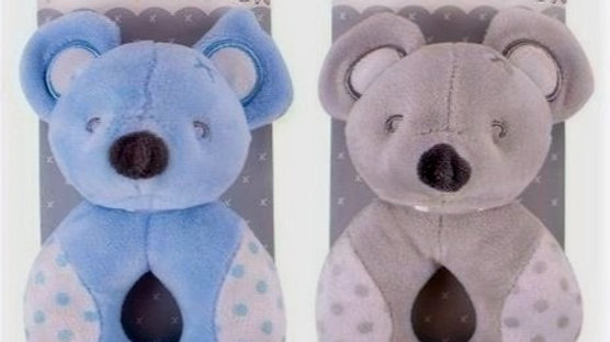 PLUSH TOY WITH RATTLE - 4 DESIGNS