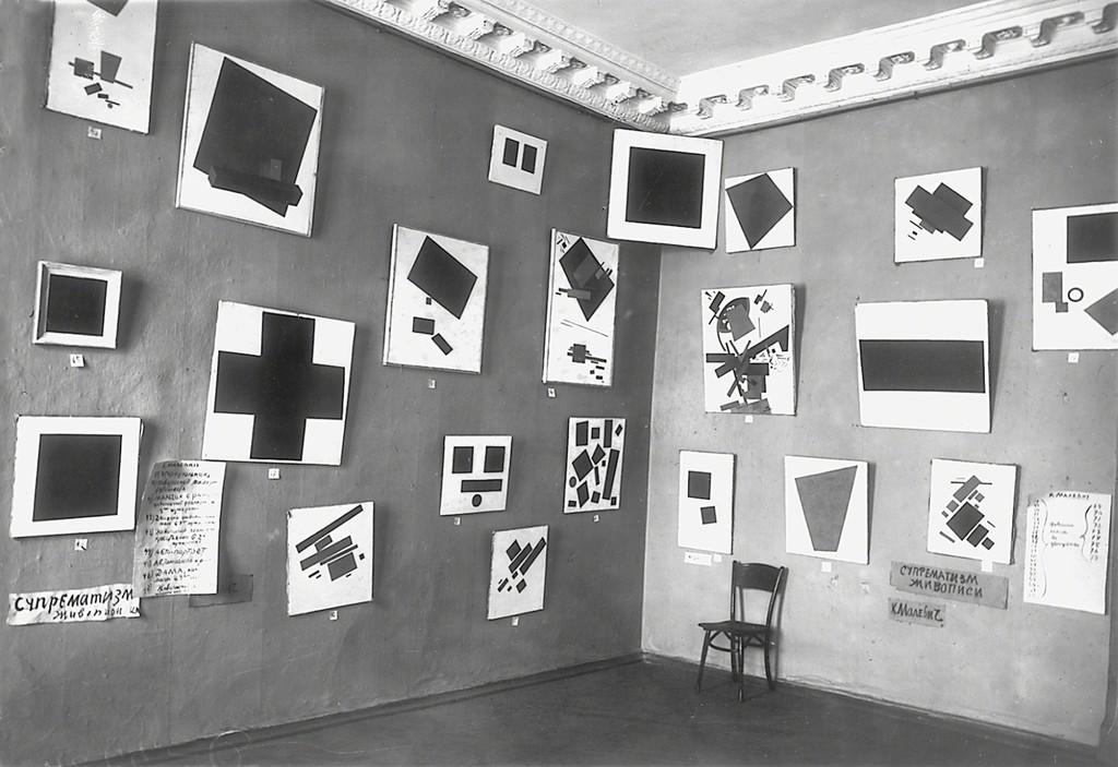 0,10 Exhibition, 1915, Petrograd