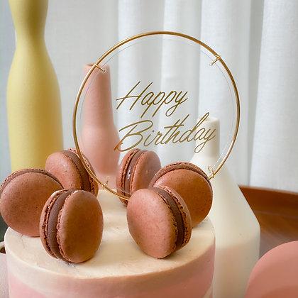 金邊透明圓形蛋糕牌 - HAPPY BIRTHDAY (不單獨發售)