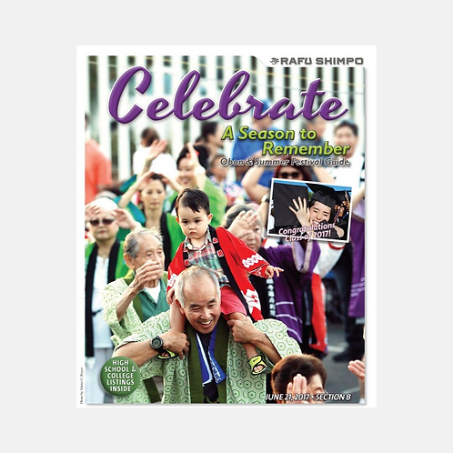 Graduation And Summer Festival 2017 Issue
