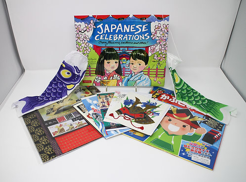 Children's Boy's Day Extravaganza Package