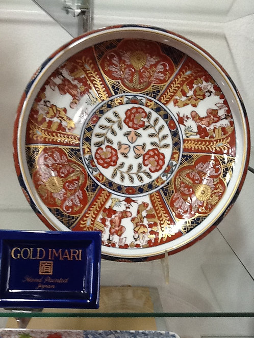 Vintage Gold Imari Teppachi