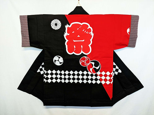Black Red Matsuri Happi
