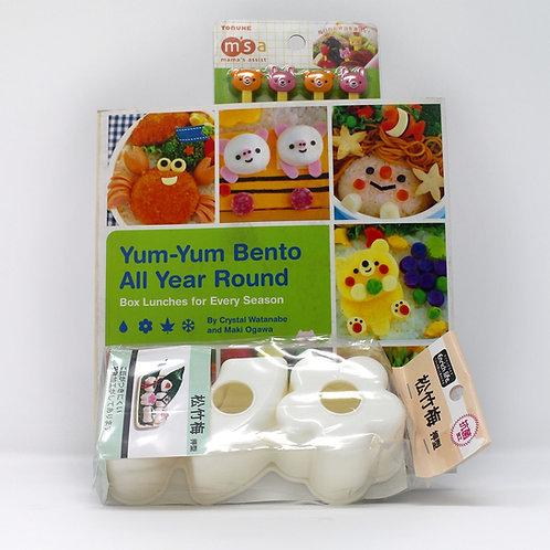 """Let's Make Bento Fun"" Package"