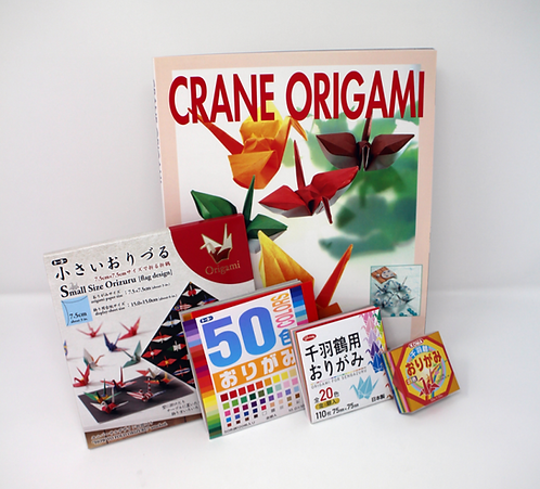 Crane Origami Book Package