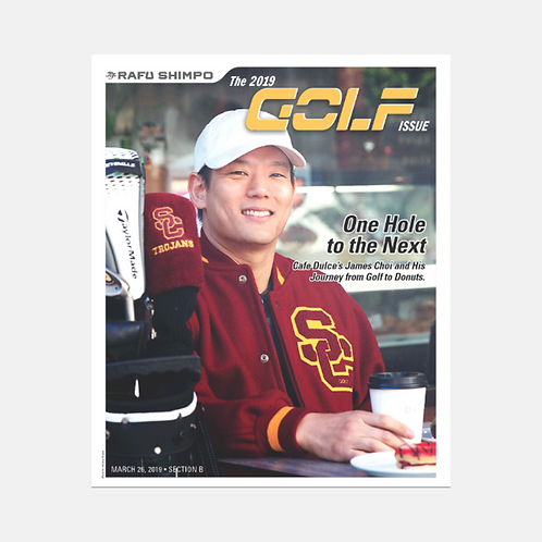 Golf 2019 Issue