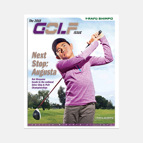 Golf 2018 Issue