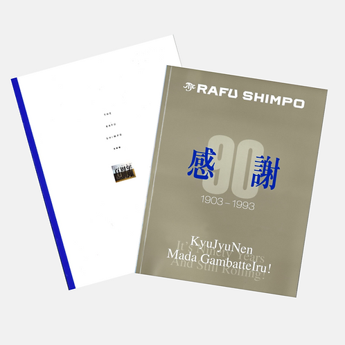 Rafu Shimpo 90th & 100th Anniversary Book Set