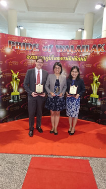 Congratulations Dr. Wasinee Phonsri for   the most outstanding alumni award!
