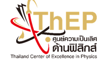 FuNTech has been awarded a 4 million ฿ grant from ThEP