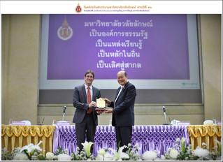 FuNTech member won the highest impact factor award and the highest citation paper award.