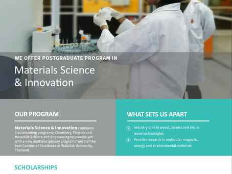 Full Scholarships for PhD and MSc Year 2021