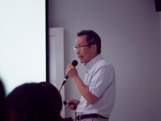 Special seminar by Prof. Takumi Konno