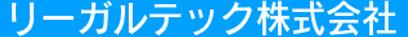 legaltech_jp-footer9.png