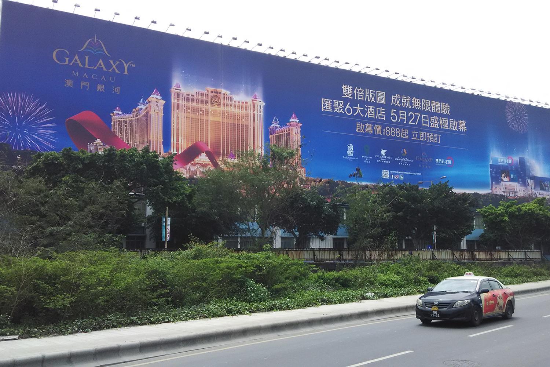 Pou Koung Billboard