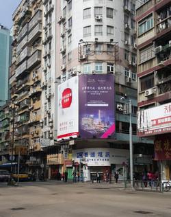 Red Market Billboard
