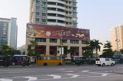 Billboard La_ocenia