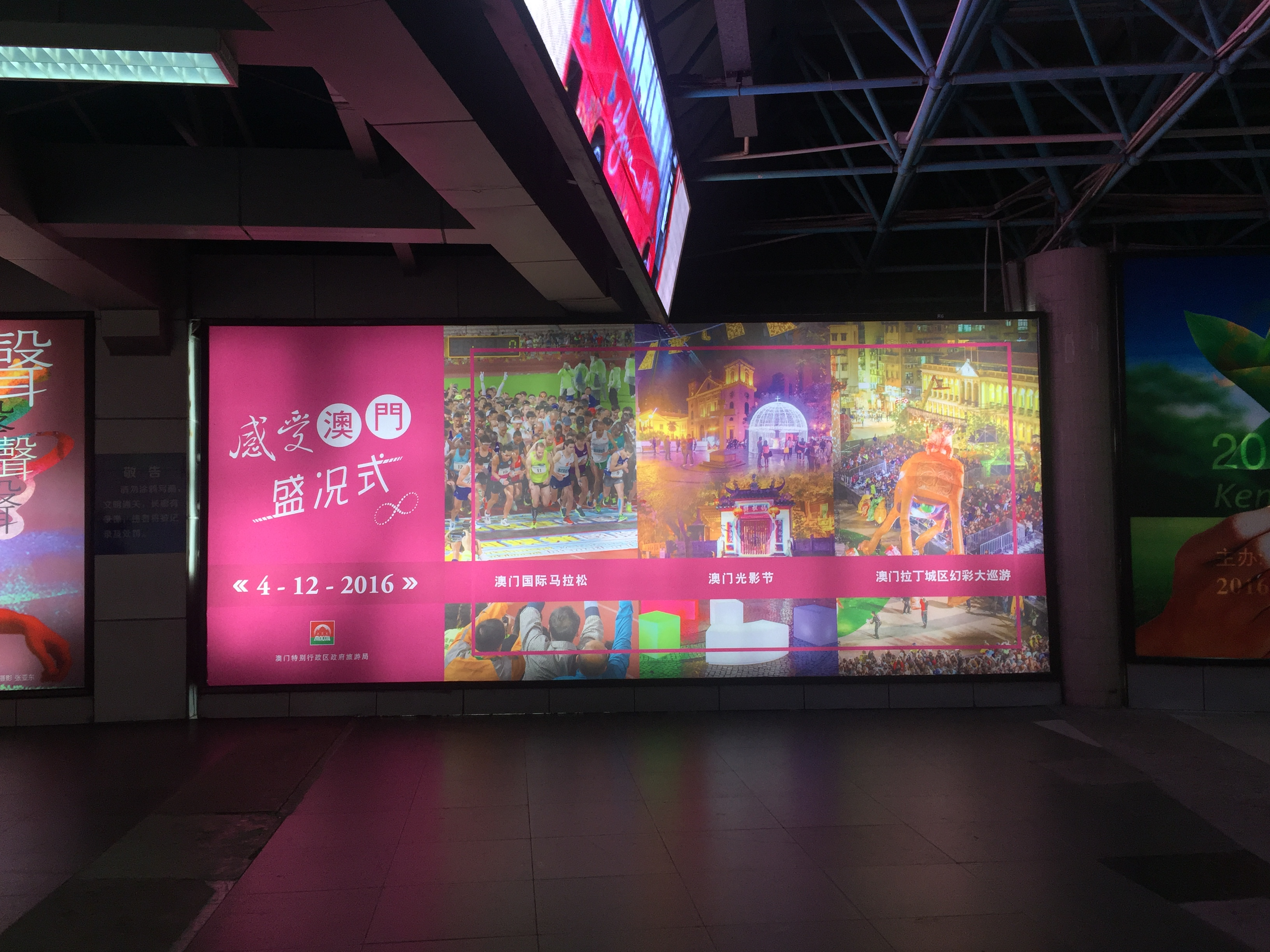 NML Billboard