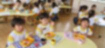 5-01-1 06,24, 年少 給食の時間  (35).jpg