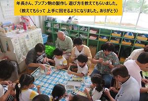 8-09-1 09,13, 敬老参観  (4).jpg
