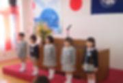 8-01 4月 04,12, 入園式  (41).jpg