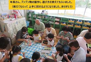 8-06-2 09,13, 敬老参観  (12).jpg