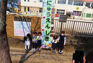 8-04-1 04,18, 入園式  (68).jpg