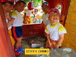 1-05-1 07,06, 年中 外遊び つかの間の (89).jpg