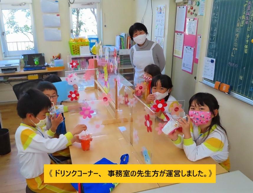 1431-04 14,22, 年長 お別れ会 (37)