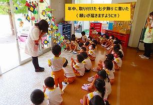 8-07-1  6,29, 年中 七夕飾り 願いを込めて (55).jpg